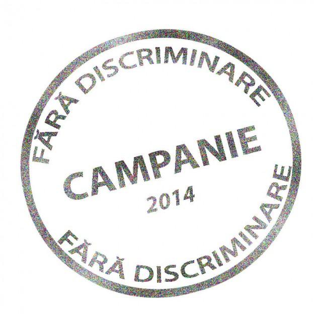 logo-stampila-campanie-2014
